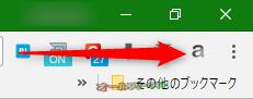 どこでも翻訳 Translate Anywhere--オールフリーソフト