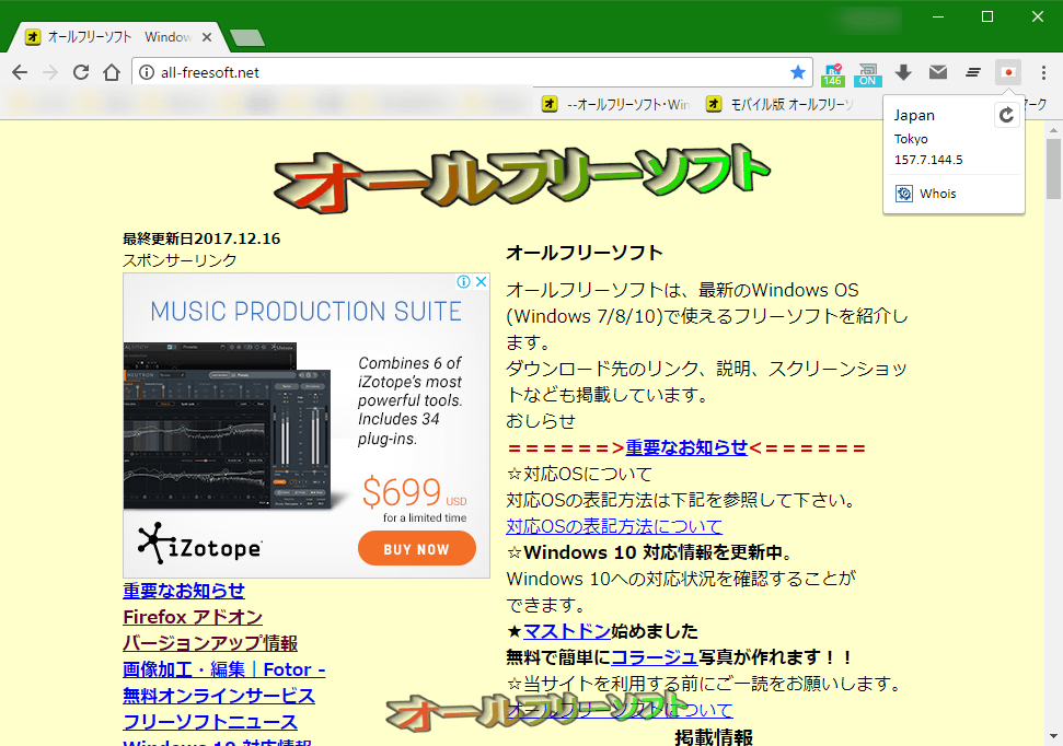 Yet another flags--ポップアップ表示--オールフリーソフト