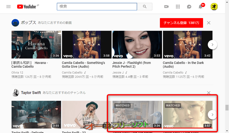 YouTube WATCHED. Classic View--「WATCHED」マーク--オールフリーソフト