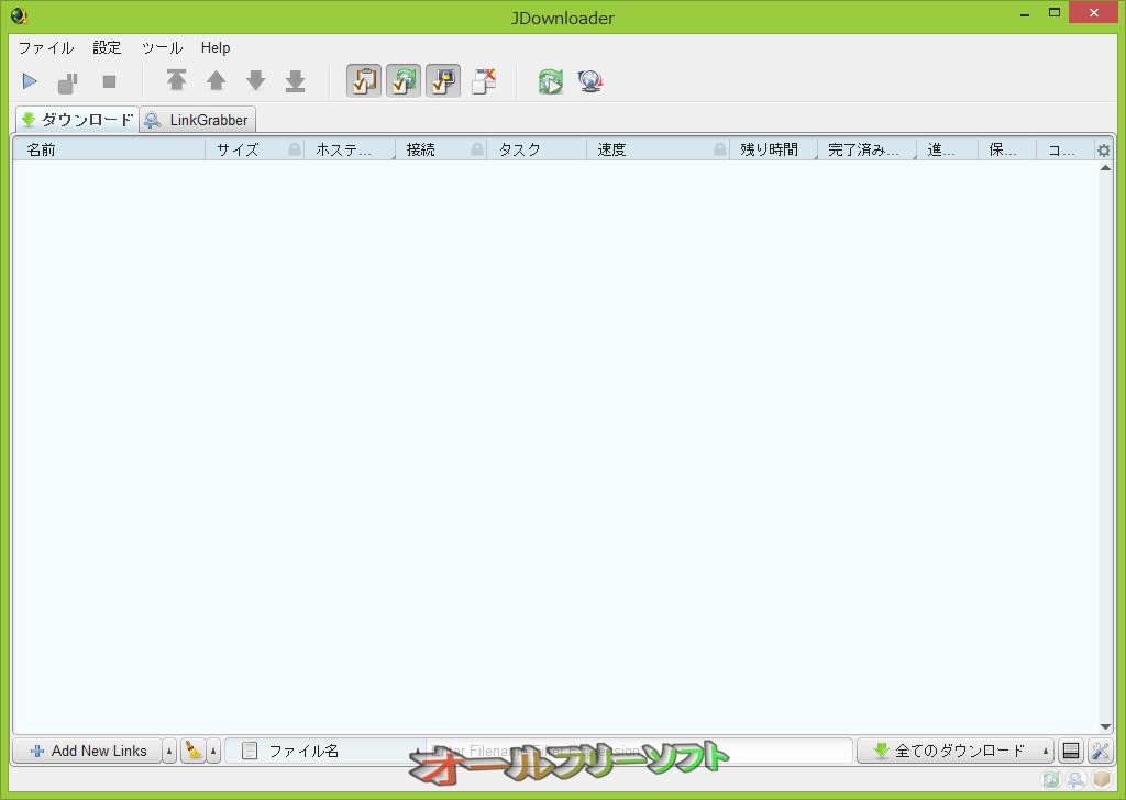 JDownloader--起動時の画面--オールフリーソフト