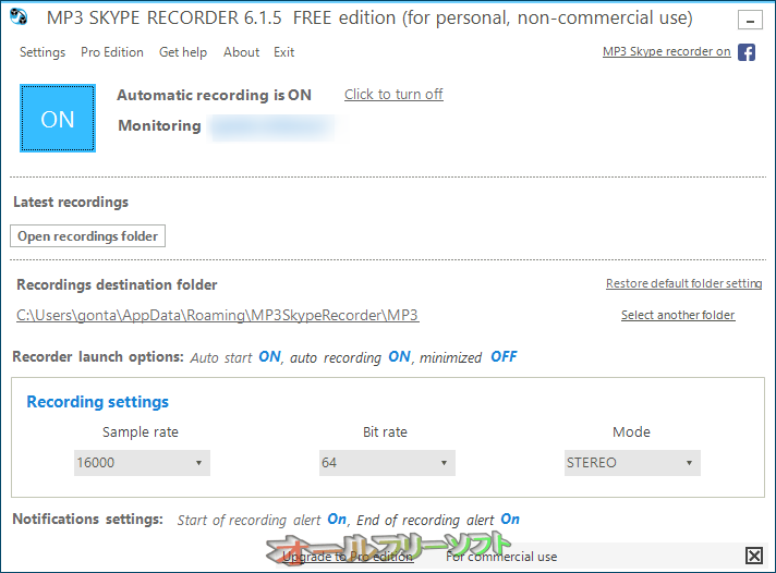 MP3 Skype Recorder--Recording settings--オールフリーソフト