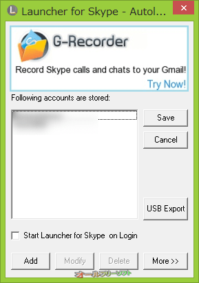 Launcher for Skype--Launcher for Skype - Autologins--オールフリーソフト
