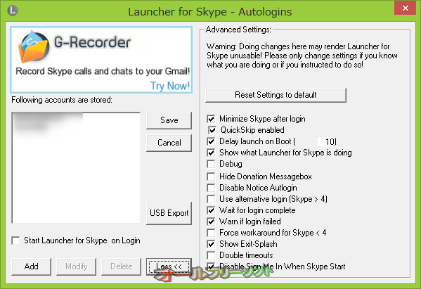 Launcher for Skype--Launcher for Skype--Autologins(詳細設定)--オールフリーソフト