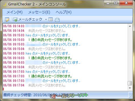GmailChecker 2 - 月光 ---メインコンソール--オールフリーソフト