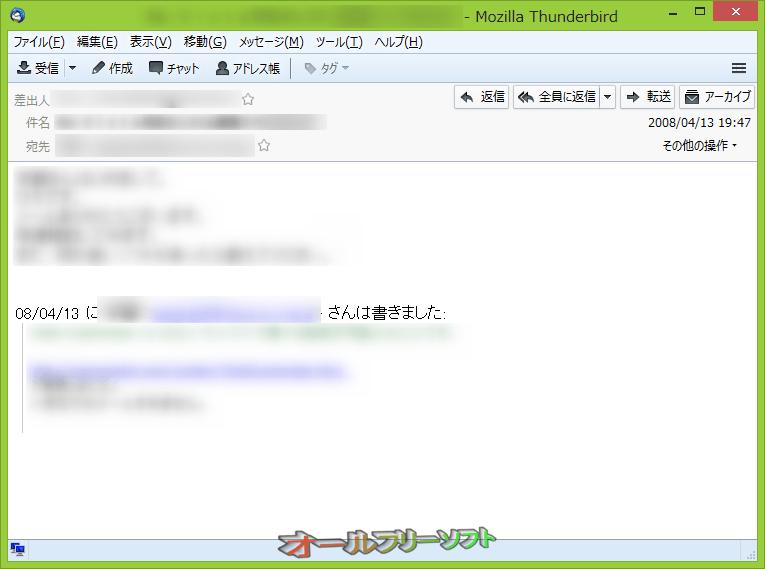 GMail Backup--Thunderbirdで表示--オールフリーソフト