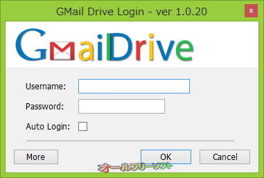 GMail Drive shell extension--ログイン--オールフリーソフト