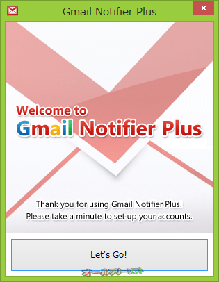 Gmail Notifier Plus--Welcome to Gmail Notifier Plus--オールフリーソフト