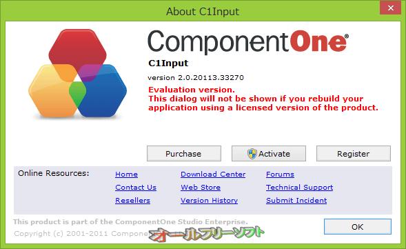 Gmail Sender--About C1Input--オールフリーソフト