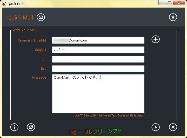 Quick Mail--起動時の画面--オールフリーソフト