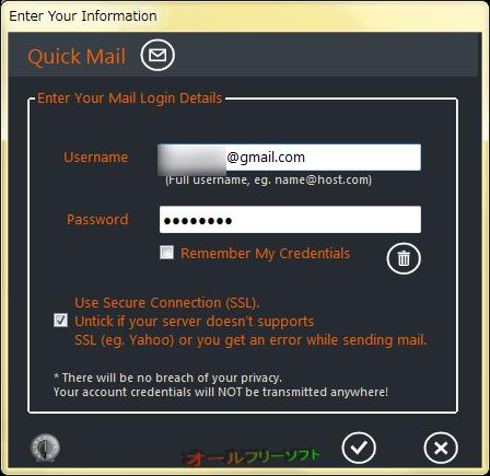 Quick Mail--Enter Your Information--オールフリーソフト