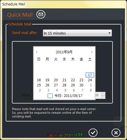 Quick Mail--Schedule Mail--オールフリーソフト