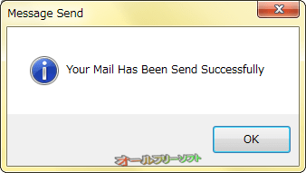 Quick Mail--Message Send--オールフリーソフト