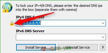 DNS-Lock--起動時の画面--オールフリーソフト