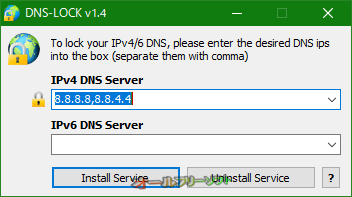 DNS-Lock--DNSサーバーロック後--オールフリーソフト