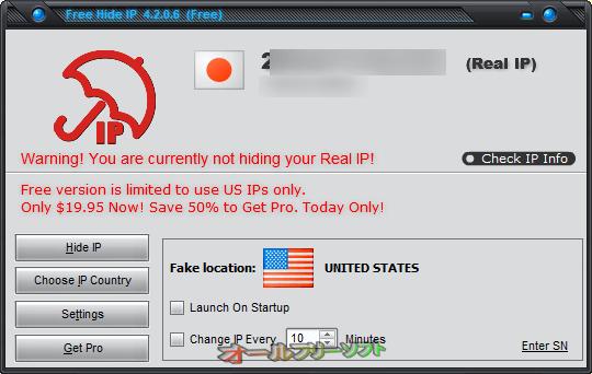 Free Hide IP--起動時の画面--オールフリーソフト