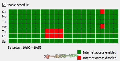 InternetOff--オールフリーソフト