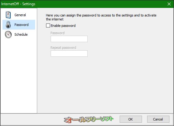 InternetOff--Password--オールフリーソフト