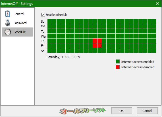 InternetOff--Schedule--オールフリーソフト
