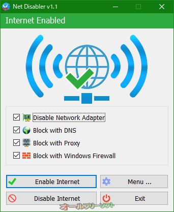 Net Disabler--起動時の画面--オールフリーソフト