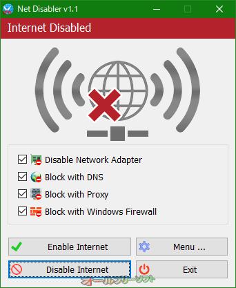 Net Disabler--インターネット接続が無効--オールフリーソフト
