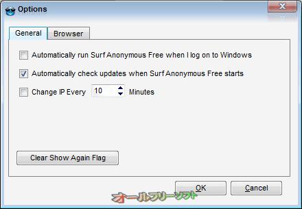 Surf Anonymous Free--設定--オールフリーソフト