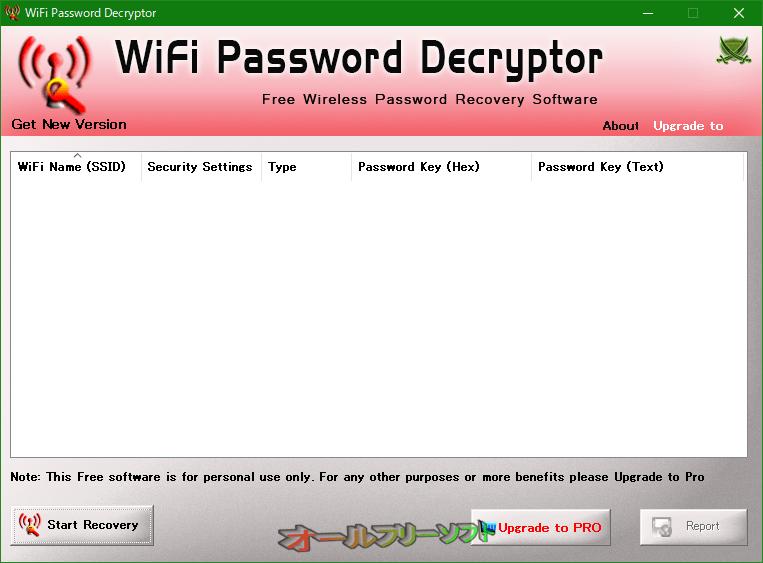 WiFi Password Decryptor--起動時の画面--オールフリーソフト