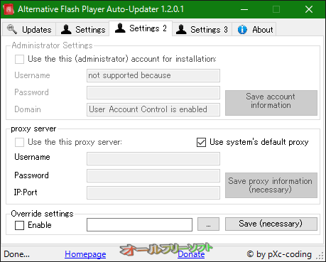 Alternative Flash Player Auto-Updater--Settings2--オールフリーソフト