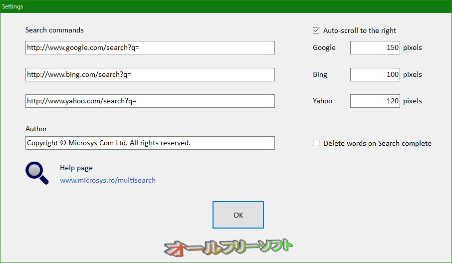Multi-Search Tool--Settings--オールフリーソフト