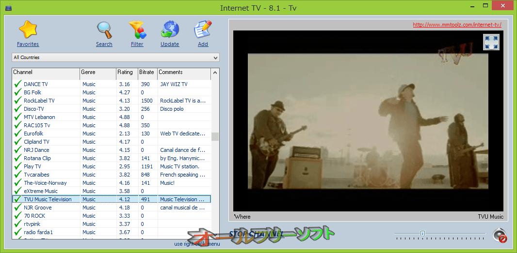 InternetTV--視聴中--オールフリーソフト