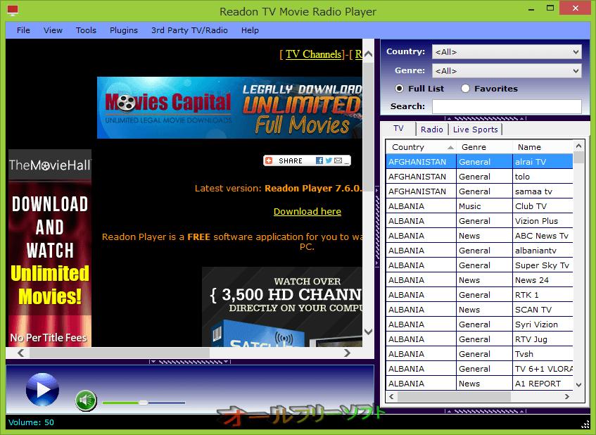 Readon TV Movie Radio Player--起動時の画面--オールフリーソフト