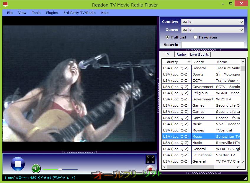 Readon TV Movie Radio Player--再生中--オールフリーソフト