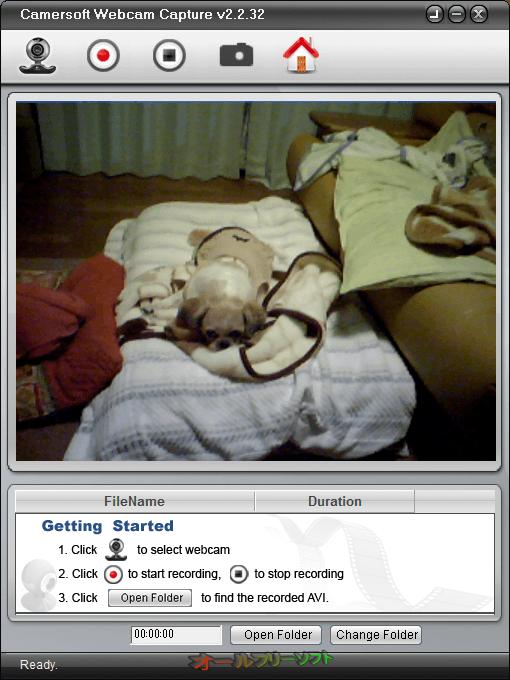 Camersoft Webcam Capture--録画中--オールフリーソフト