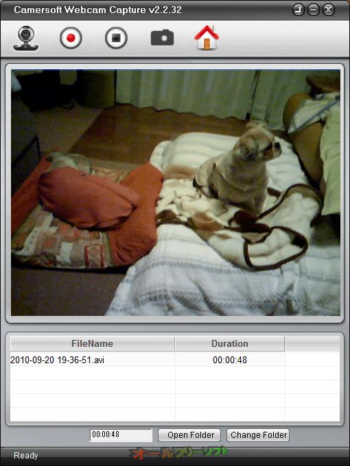 Camersoft Webcam Capture--録画後--オールフリーソフト