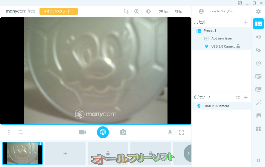 download manycam old version 2.3