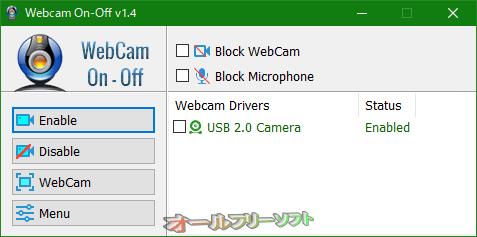 WebCam On-Off--起動時の画面--オールフリーソフト