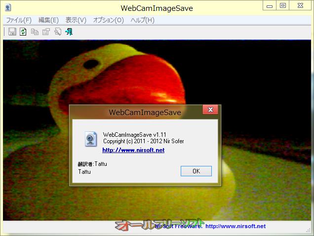 WebCamImageSave--情報--オールフリーソフト