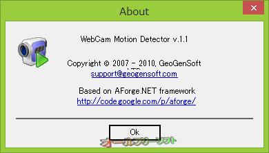 ManyCam--About--オールフリーソフト