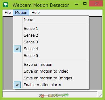 ManyCam--メニュー--オールフリーソフト