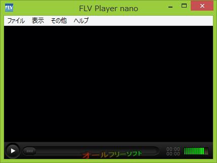 FLV Player nano--起動時の画面--オールフリーソフト