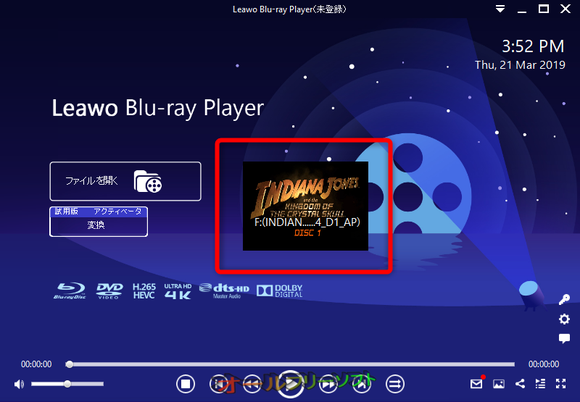 Leawo Blu-ray Player--オールフリーソフト