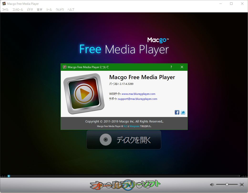 Macgo Windows Free Player--バージョン情報--オールフリーソフト