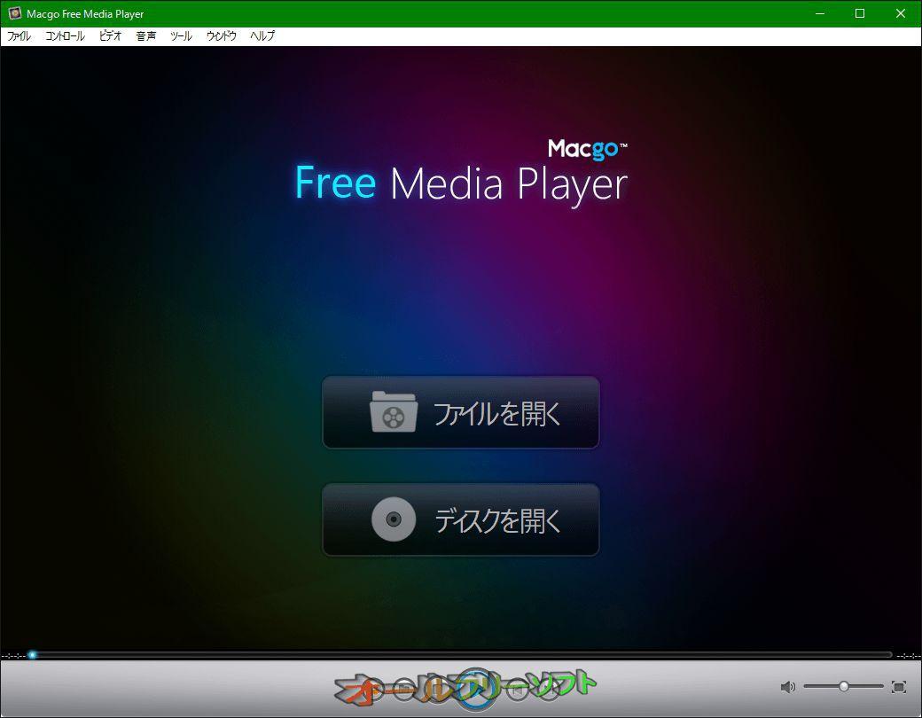 Macgo Windows Free Player--起動時の画面--オールフリーソフト