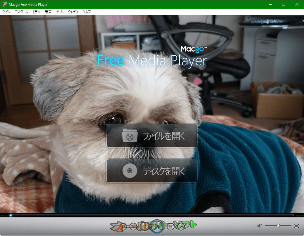 Macgo Windows Free Player--背景を変更--オールフリーソフト