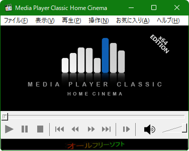 Media Player Classic - Home Cinema--起動時の画面--オールフリーソフト