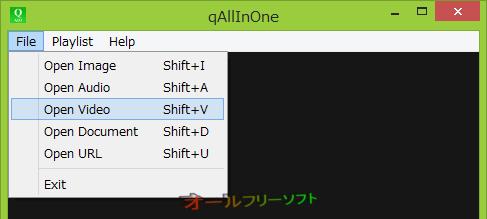 qAllInOne--オールフリーソフト
