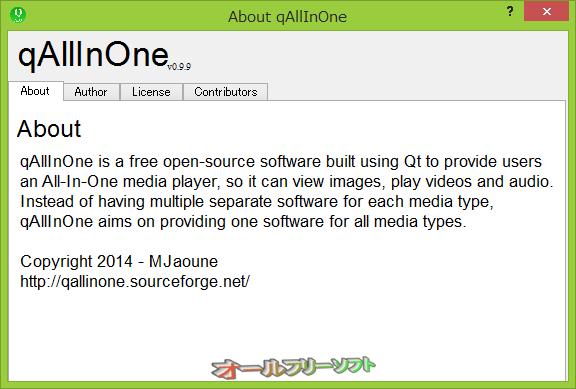 qAllInOne--About--オールフリーソフト