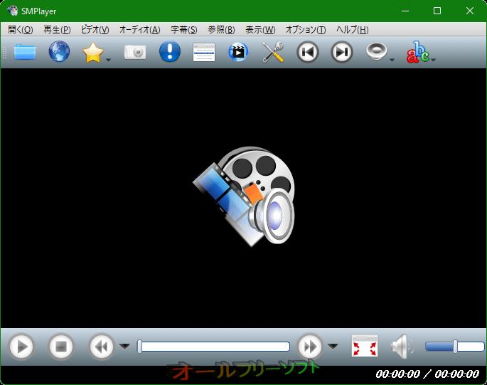 SMPlayer--起動時の画面--オールフリーソフト