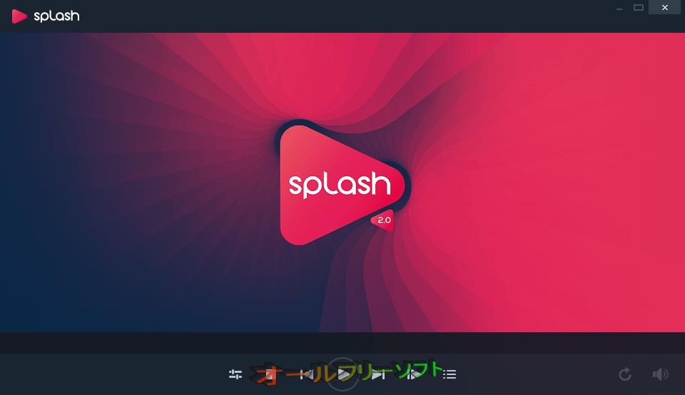 Splash--起動時の画面--オールフリーソフト