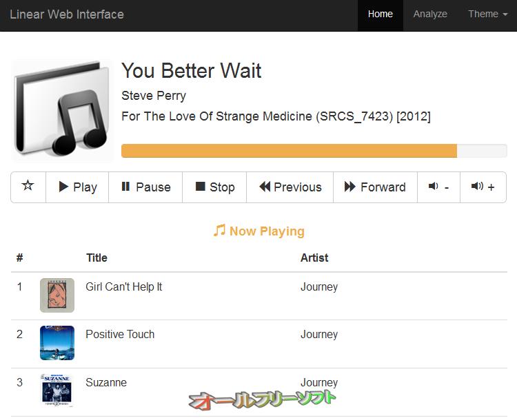 Linear Audio Player--WEB UI--オールフリーソフト