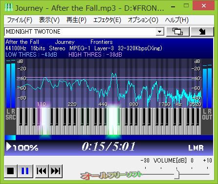 WaveIlluminator--コンパクトモード--オールフリーソフト
